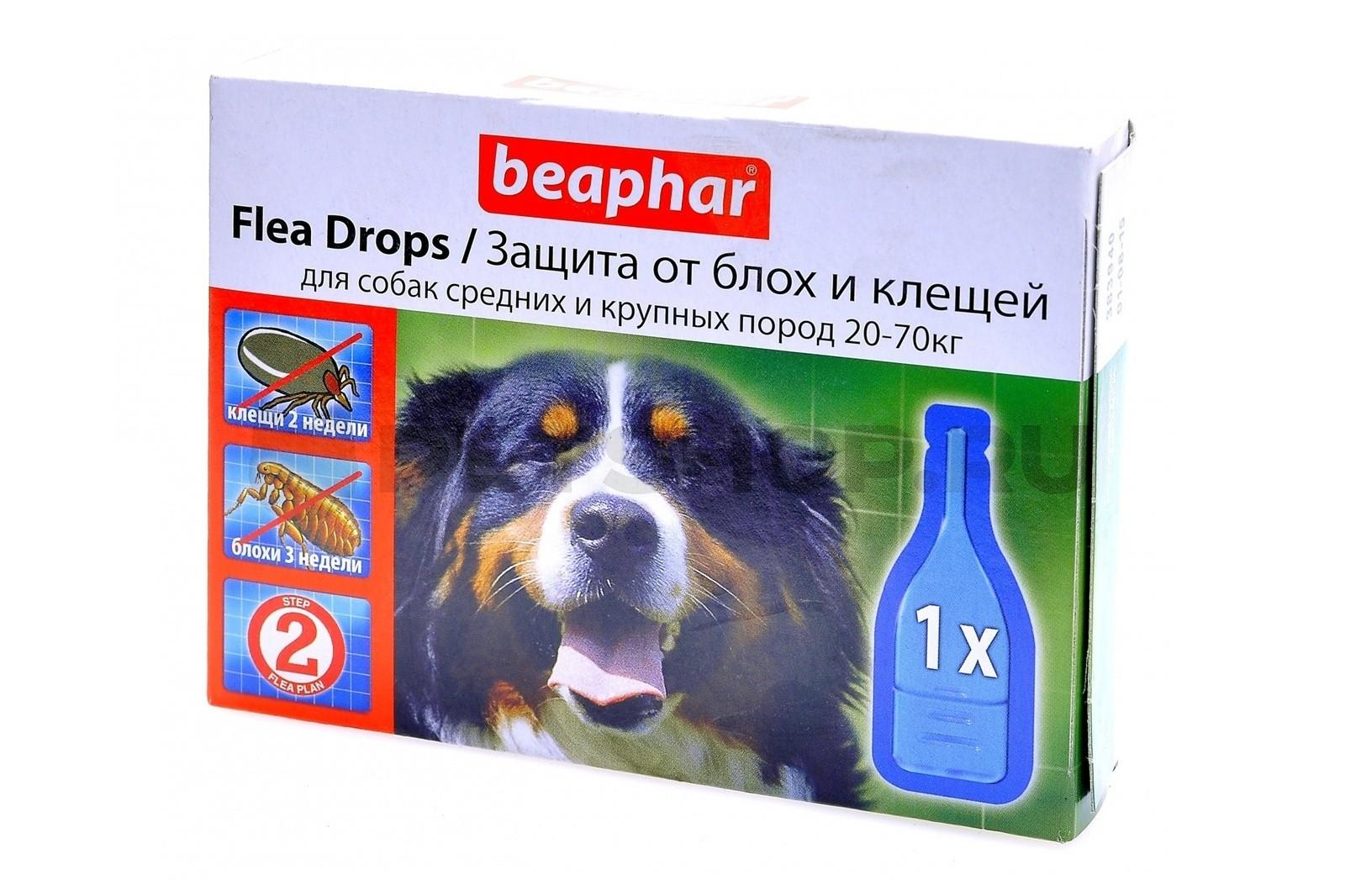 диазинон для собак в составе препарата для иной марки